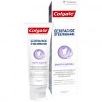Зубная паста COLGATE Безопасное отбеливание Забота о деснаях, 75 мл