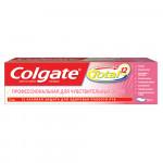 Зубная паста COLGATE Total 12 Профессиональная для чувствительных зубов, 75 мл