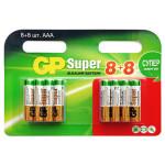 Батарейки GP AАA Super, 16 шт (8+8)