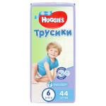 Трусики для мальчиков HUGGIES 6 (16-22кг), 44шт