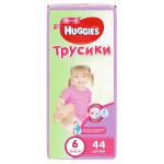 Трусики для девочек HUGGIES 6 (16-22кг), 44шт