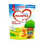 Каша МАЛЮТКА Кукурузная 1 ступень, 220 г