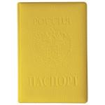 СТРЕКОЗА Обложка на паспорт ПВХ