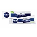 Крем для бритья Для чувствительной кожи NIVEA