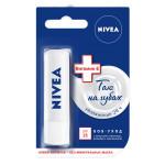 Бальзам для губ Интенсивная защита NIVEA