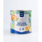 Персики в сиропе, половинки METRO CHEF 2500 г