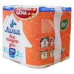 Туалетная бумага ЛИЛИЯ 2-слойная 8 рулонов