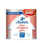 Туалетная бумага ЛИЛИЯ 2-слойная 4 рулона