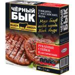 Стейки из говядины ЧЕРНЫЙ БЫК замороженные 3 шт в упаковке, 300 г