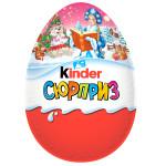 Шоколадное яйцо KINDER Сюрприз 220 г