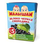 Сок яблоко-черная смородина ФРУТОНЯНЯ Малышам 200 г