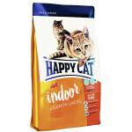Еда для кошек (Лосось) Happy Cat 1,4 кг