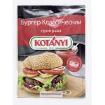 Приправа Бургер KOTANYI 25 г
