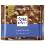 Шоколад Молочный RITTER SPORT