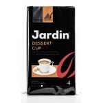 Кофе молотый JARDIN dessert cup, 250 г