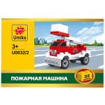 Конструктор Пожарная машина UMIKS