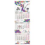 Календарь квартальный трехблочный 2014