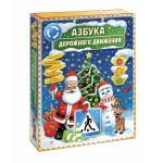 Новогодний подарок Азбука дорожного движения, картон 1 кг