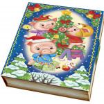 Новогодний подарок Три поросенка, картон 350 г