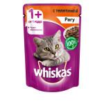 Влажный корм для кошек WHISKAS рагус телятиной 85г