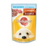Влажный корм для щенков всех пород PEDIGREE с говядиной в соусе 85 грамм
