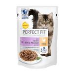 Корм для котят PERFECT FIT 85 г