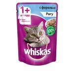 Влажный корм для кошек WHISKAS рагус форелью 85г