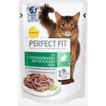 Влажный корм для стерилизованных кошек PERFECT FIT Sterile с кроликом в соусе 85 грамм