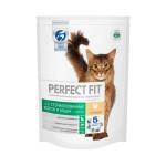 Полнорационный сухой корм для стерилизованных кошек Perfect Fit Sterile с курицей 190 грамм