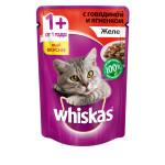 Влажный корм для кошек WHISKAS желе с говядиной и ягненком 85 грамм