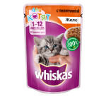 Корм для котят WHISKAS Желе с телятиной, 85г