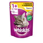 Влажный корм для кошек WHISKAS паштет из курицы с индейкой 85 грамм