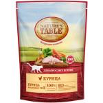 Сухой корм для кошек NATURE'S TABLE курица 190 грамм