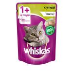Влажный корм для кошек WHISKAS паштет с уткой 85 грамм