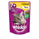 Влажный корм для кошек старше 7 лет WHISKAS рагу с курицей 85 грамм