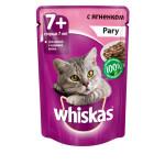 Влажный корм для кошек старше 7 лет WHISKAS рагус ягненком 85г