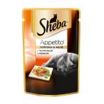 Влажный корм для взрослых кошек SHEBA Appetito ломтики в желе. Телятина и язык 85 грамм
