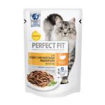 Влажный корм для кошек с чувствительным пищеварением Perfect Fit Sensitive рагу с индейкой 85 грамм