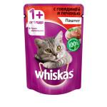 Влажный корм для кошек WHISKAS паштет из говядины с печенью 85 грамм