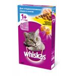 Сухой корм для стерилизованных кошек Whiskas с курицей и вкусными подушечками 350 грамм