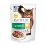 Влажный корм для стерилизованных кошек Perfect Fit Sterile с курицей в соусе 85 грамм