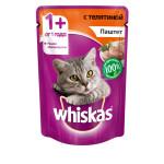Влажный корм для кошек WHISKAS паштет с телятиной 85 грамм