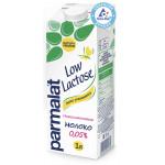 Молоко PARMALAT Низколактозное 1 л
