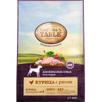 Сухой корм для взрослых собак всех пород NATURE'S TABLE Курица с рисом 800 грамм
