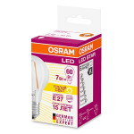 Лампа LED ГРУША 7WТ ЕПЛ E27