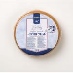Сыр METRO CHEF Сулунги копченый без содержания молочного жира, 0,6 кг