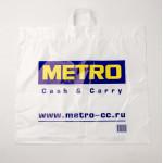 Пакет METRO PROFESSIONAL С ручками, 60 х 54 см