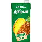 Нектар ДОБРЫЙ Ананас, 2л