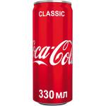Газированный напиток COCA-COLA сlassic, 0,33 л