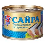 Консервы рыбные 5 МОРЕЙ Сайра натуральная, 250 г